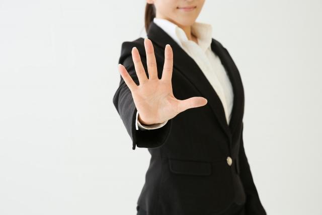 「非弁行為」とは?退職代行サービスの対応範囲&優良業者の見分け方